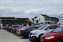 渔村停车场