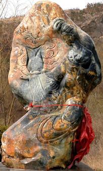 玉雕仙姑采灵芝图片