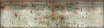 敦煌壁画五台山图
