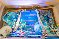 海星婚礼舞台