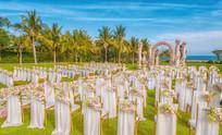 花卉草坪婚礼场布