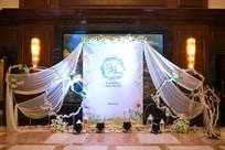 婚礼舞台灯光