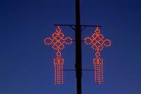 路灯中国结灯饰