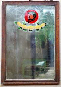 1960—1970年代印有毛主席头像的镜子