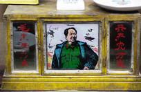 1960—1970年代印有毛主席像的橱柜