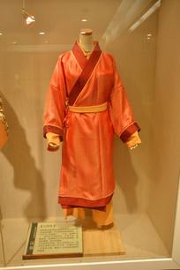 汉代麻衣服饰