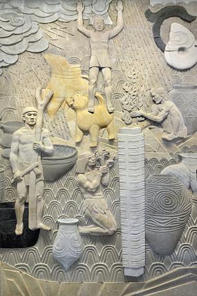 浮雕原始社会