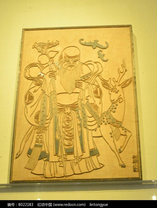 老寿星木板年画图片