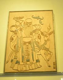 老寿星木板年画