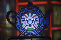 脸谱茶壶彩灯模型