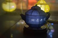心清茶壶彩灯模型