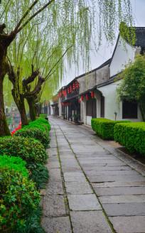 杨柳石板路