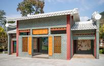 传统建筑延寿堂