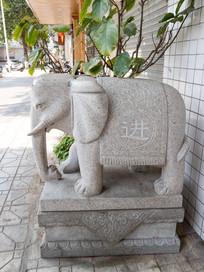 石雕大象石刻图片_儿童石雕大象设计素材手绘室内设计效果图石刻房图片
