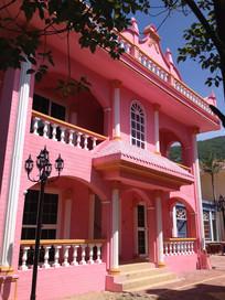 粉红色别墅