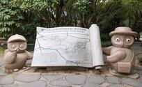 猫头鹰地图雕刻