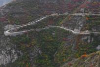 秋天的太行山里交通道路