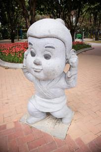 捂耳朵小孩雕塑