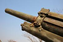 加农炮炮管