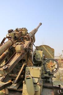 退役的59式高射炮