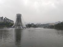 翠湖公园风景之湖上喷泉