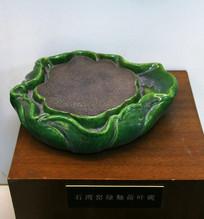 石湾窑绿釉荷叶砚