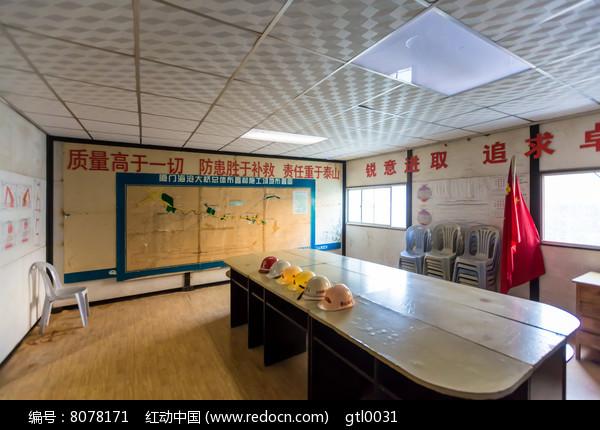 海沧大桥指挥部会议室图片