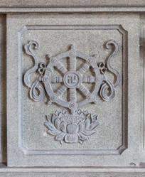 莲花宗教图案石雕