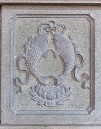鲤鱼图案石雕