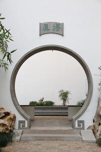 中式园林白墙圆拱门