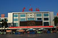广州火车站建筑图片