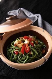 砂锅长豇豆