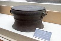 符箓纹铜鼓