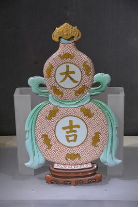 文物粉彩描金大吉葫芦瓷板挂屏