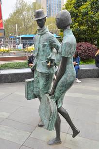 雕像旅行男女