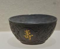 收藏品刻寿字银碗