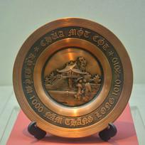 收藏品越南铜牌