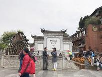 丽江古城大水车