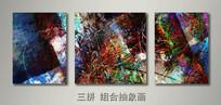 现代无框画 组合抽象画