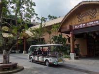 海南槟榔谷景区内景
