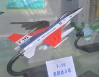 武器模型美国战斗机