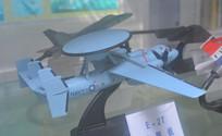 武器模型预警机