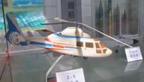 武器模型直升机