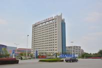 淮南国家煤化工产品质检中心大楼