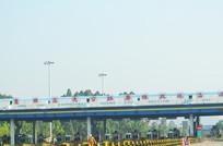 京珠高速公路珠海坦洲收费站