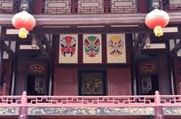 元通古镇广东会馆古戏台