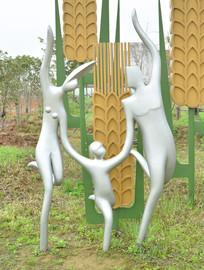 雕塑作品亲情舞动
