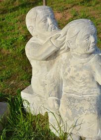 雕像白头偕老