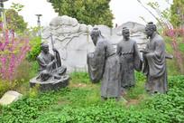 雕像故事孔子周游列国粘蝉老人