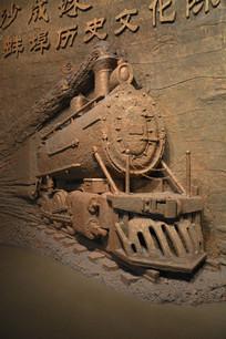 浮雕火车头